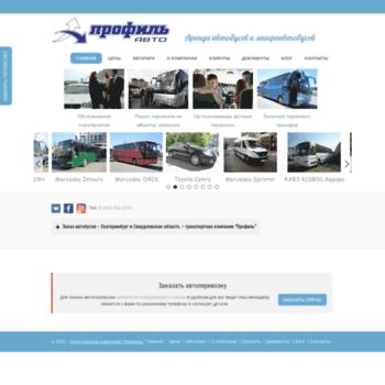 Profilauto.ru thumbnail
