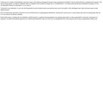 Веб сайт progonacit.ga