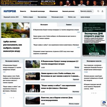 Progorod43.ru thumbnail