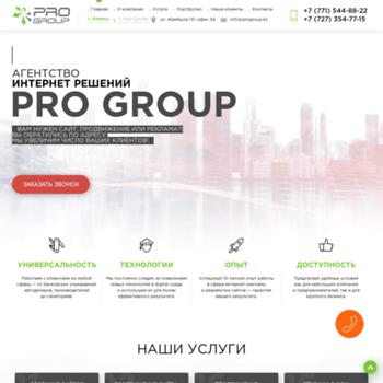 Progroup.kz thumbnail