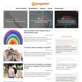 Progxaker.ru thumbnail
