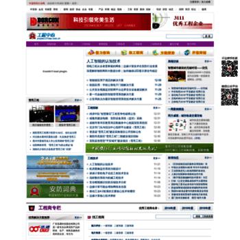 Project.21csp.com.cn thumbnail