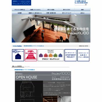 Project1000.co.jp thumbnail