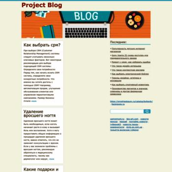 Веб сайт projector-studio.ru