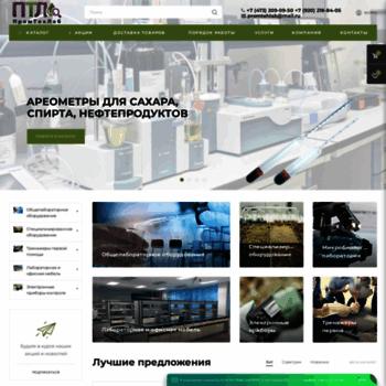 Promtehlab.ru thumbnail