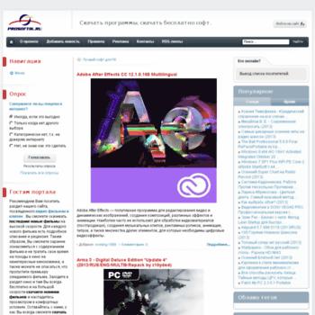 Prosoftik.ru thumbnail