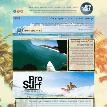 Prosurf.org thumbnail