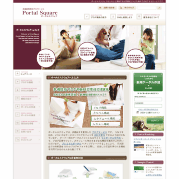 Prtls.jp thumbnail