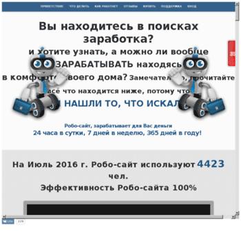 Prymydar.ru thumbnail