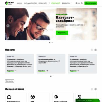 Pscb.ru thumbnail