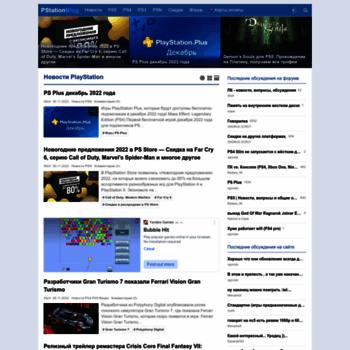 Pstationblog.ru thumbnail