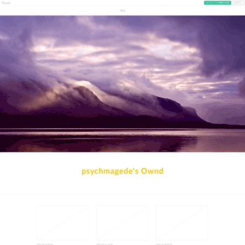 Веб сайт psychmagede.amebaownd.com