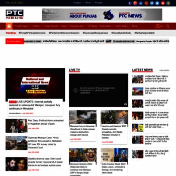 ptcnews tv at WI  PTC News – Punjab News, Punjab Headlines