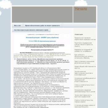 Ptz-gid.ru thumbnail