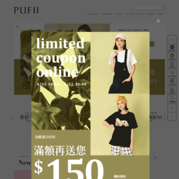Pufii.com.tw thumbnail