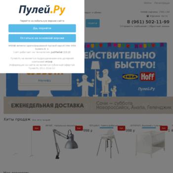 Pulei.ru thumbnail