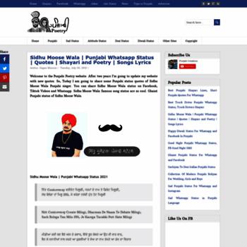 punjabi-poetry com at WI  Desi Punjabi Status 2019, Best