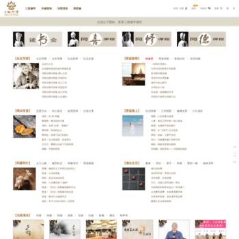 putishuyuan com at WI  三级修学·课程·分享