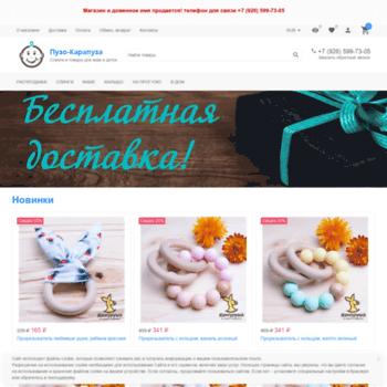 Puzo-karapuza.ru thumbnail