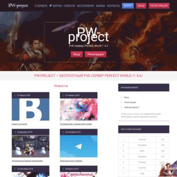 Pw-project.ru thumbnail