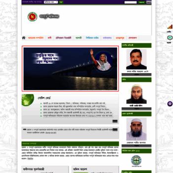pwd gov bd at WI  গণপূর্ত অধিদপ্তর