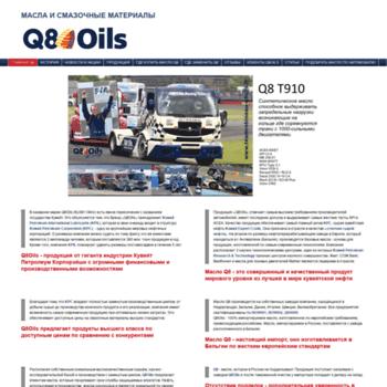 Q8oil.ru thumbnail