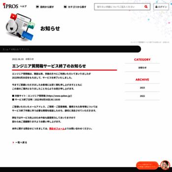 Qabox.jp thumbnail