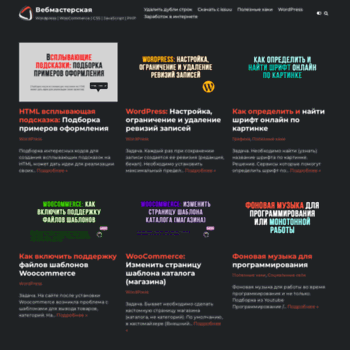 Веб сайт qfurs.ru