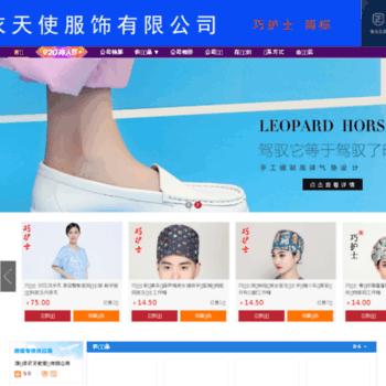 Qiaohushi.cn thumbnail