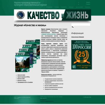 Ql-journal.ru thumbnail