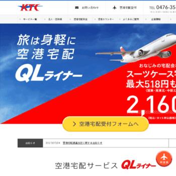 Ql-liner.co.jp thumbnail