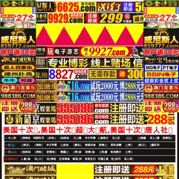 Qqse4848.net thumbnail