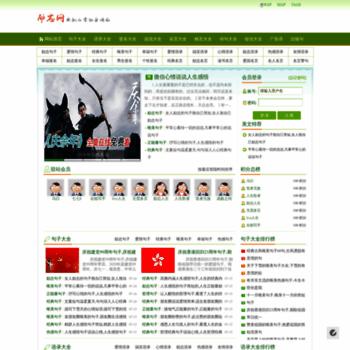 Qqzf.cn thumbnail