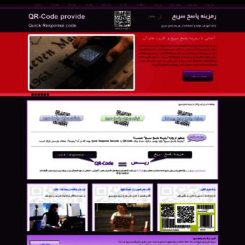 Qr-code.ir thumbnail