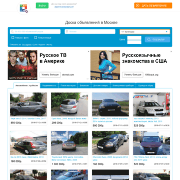 Веб сайт qruto.ru