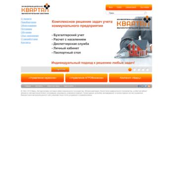 Quartal.com.ua thumbnail