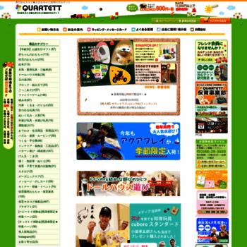Quartett.jp thumbnail
