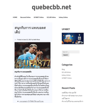 Quebecbb.net thumbnail
