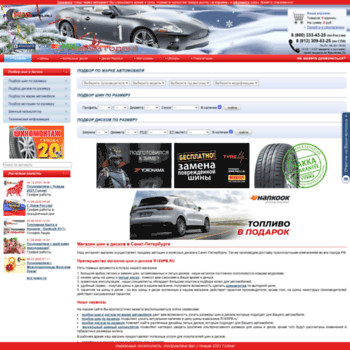 R16spb.ru thumbnail