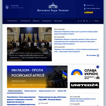 Веб сайт rada.gov.ua