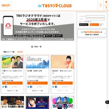 Radiocloud.jp thumbnail