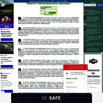 Railway-transport.ru thumbnail