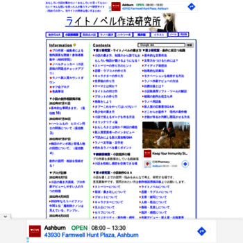 Raitonoveru.jp thumbnail