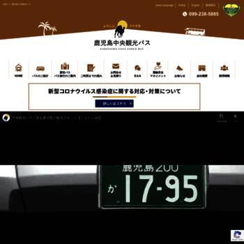 Rakuda-bus.co.jp thumbnail