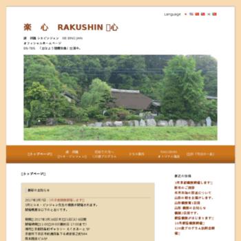 Rakushinginza.jp thumbnail