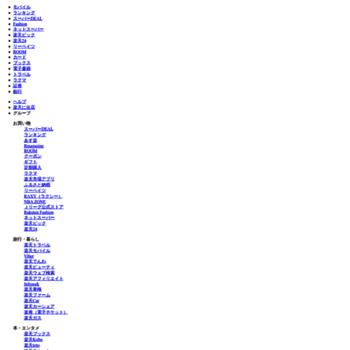Rakuten.co.jp thumbnail