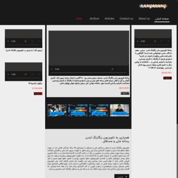Rangaranguk.tv thumbnail