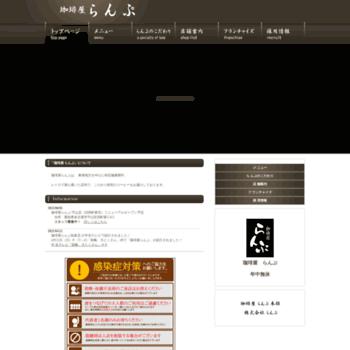 Ranpu.co.jp thumbnail