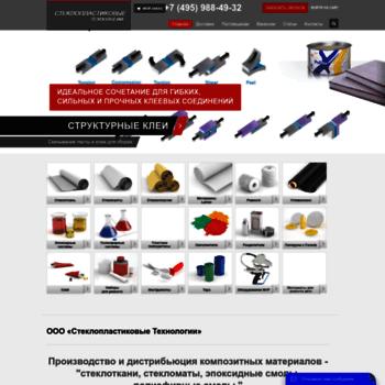 Raosteklotkan.ru thumbnail