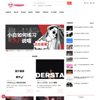 Rapbang.cn thumbnail